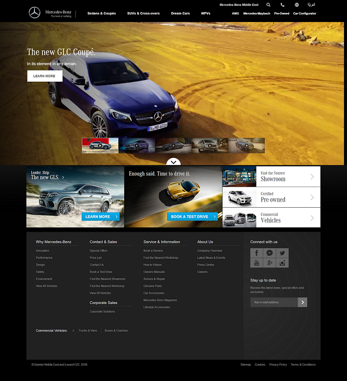 The 2016 Gold Stevie® Award for Best Automotive Website Goes