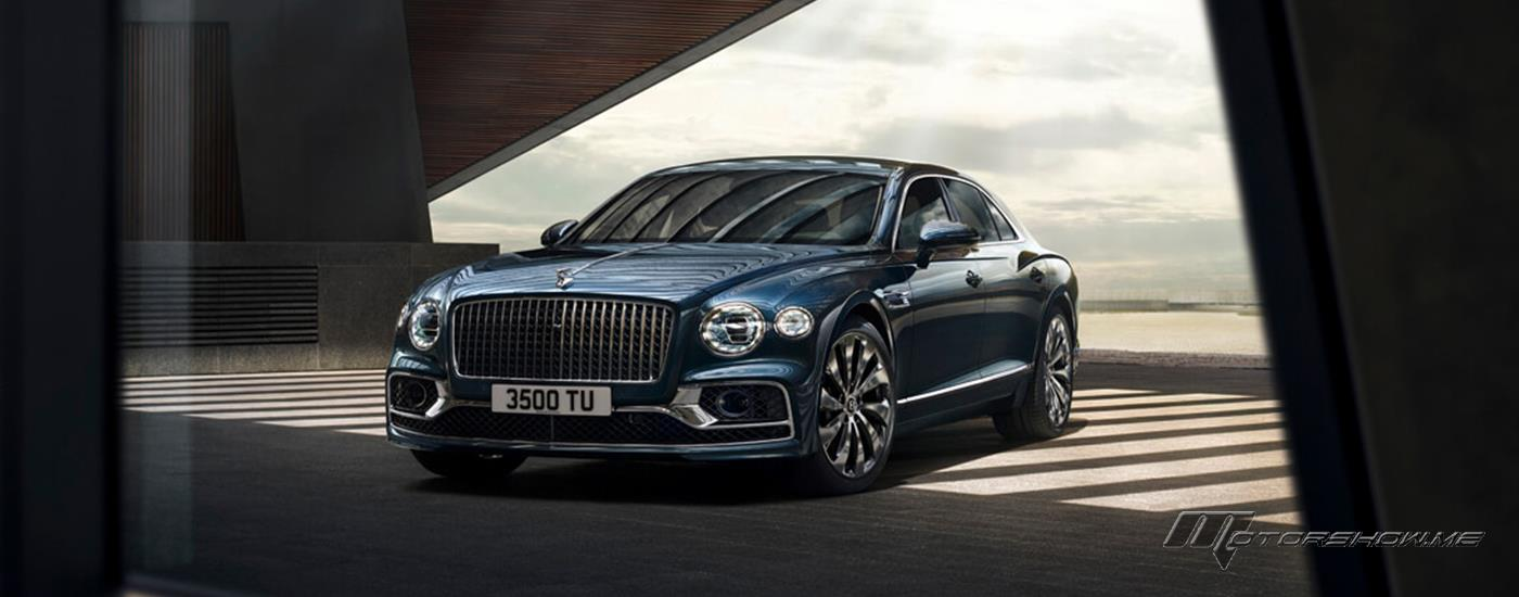 Discover the All-New Bentley Flying Spur