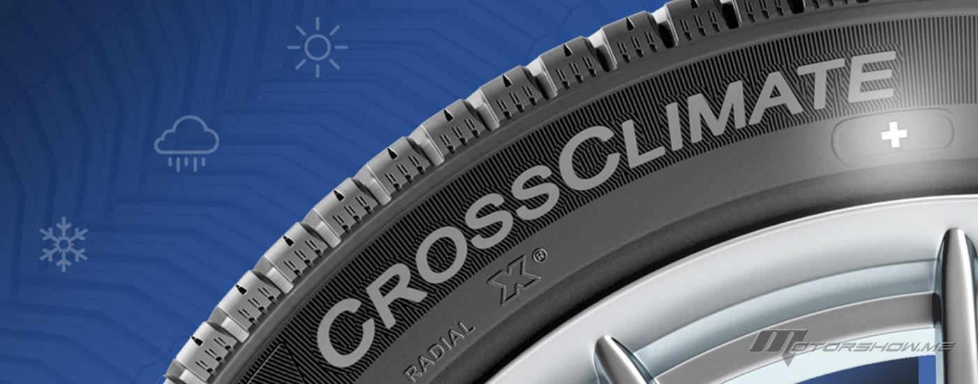 Michelin CrossClimate+: Arm Yourself for Every Weather Condition