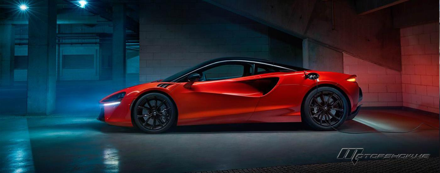 High-Performance Hybrid Powertrain of Mclaren Artura Sets New Standards for The Supercar Sector!