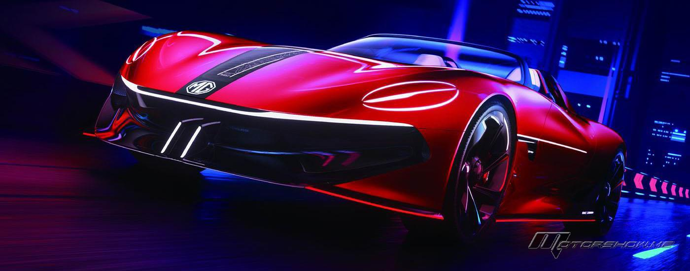 The MG Cyberster Concept to Debut at Shanghai Show