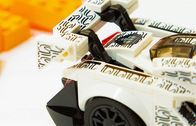 Video: McLaren Prototype Spied in Central London LEGO Store
