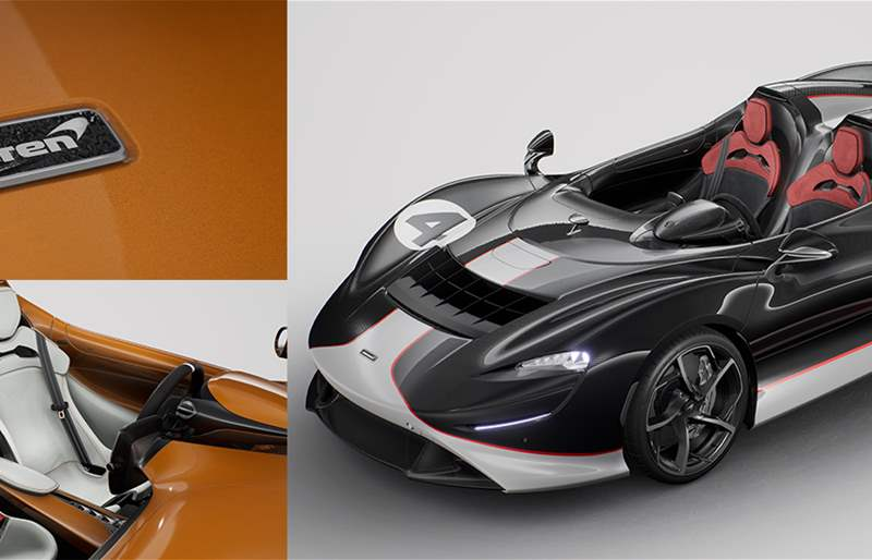 In pictures: McLaren revealed Elva M1A and M6A Theme by MSO