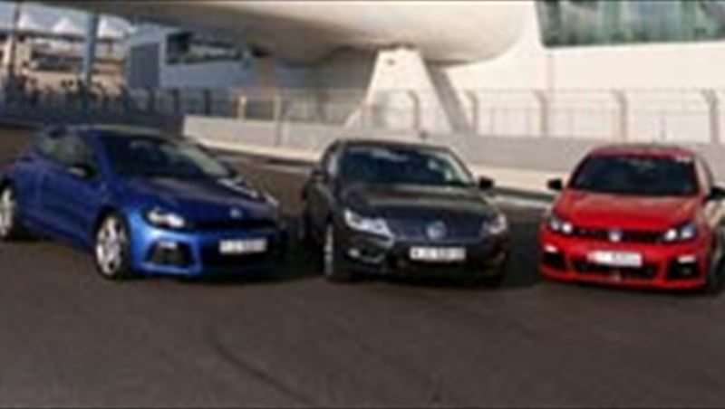 2013 Lineup Driving Experience at YMC