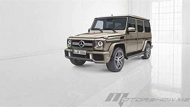 2017 Exclusive G 63 Editions for the GCC