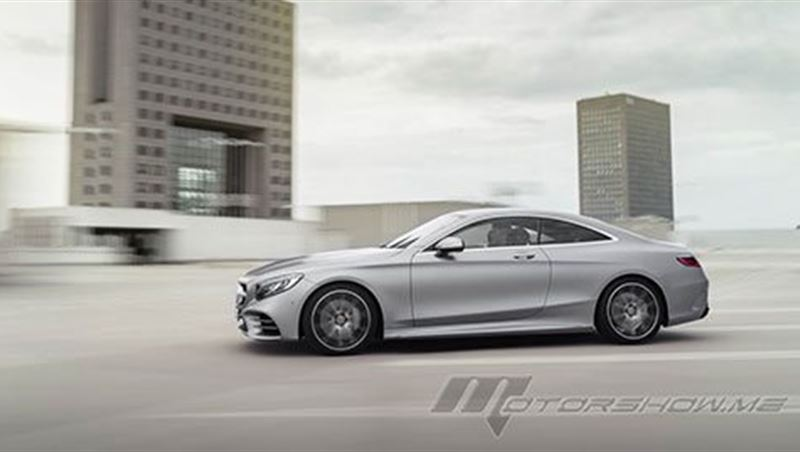 2018 S-Class Coupe
