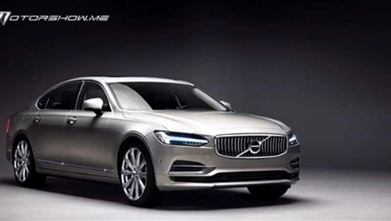Volvo S90 Ambience Concept 2019