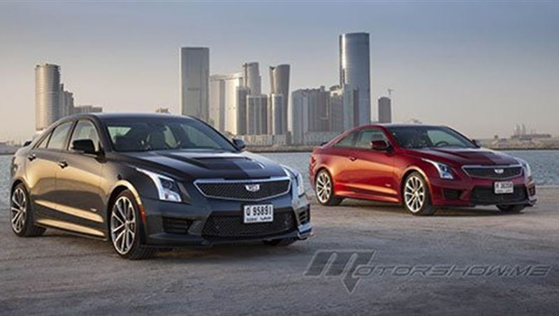 Cadillac ATS-V Series Coupe and Sedan 2016
