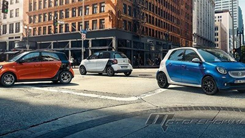Smart forfour 2017
