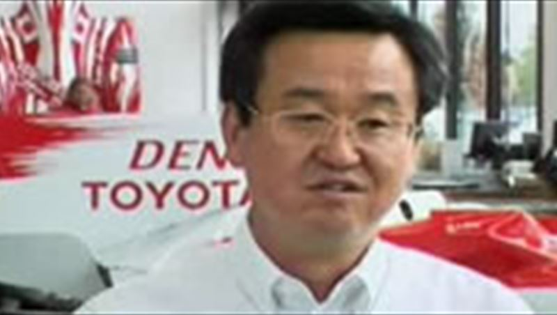 Toyota F1 Racing (one team one aim) 2009