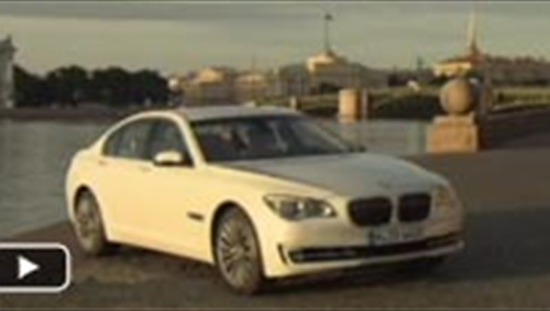 Test Drive: BMW 7 Series 2013