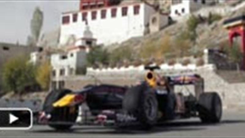 RBR F1 on KardungLa