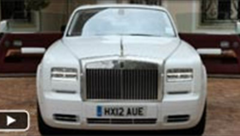 Rolls Royce Phantom Series II Coupe 2012