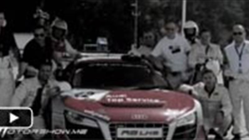 Audi R8 LMS Experience