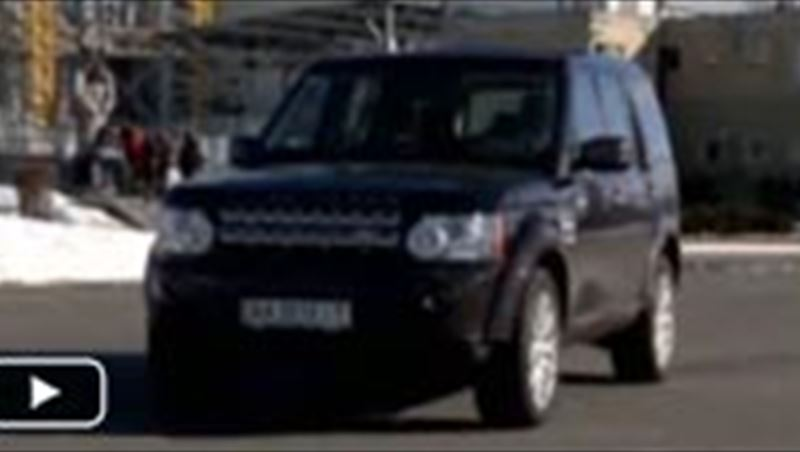 Land Rover Discovery Milestone 2012